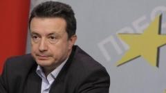 Министр юстиции Янаки Стоилов