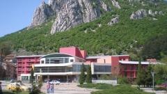 Хотел на туриста - Враца
