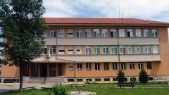 берковица болница