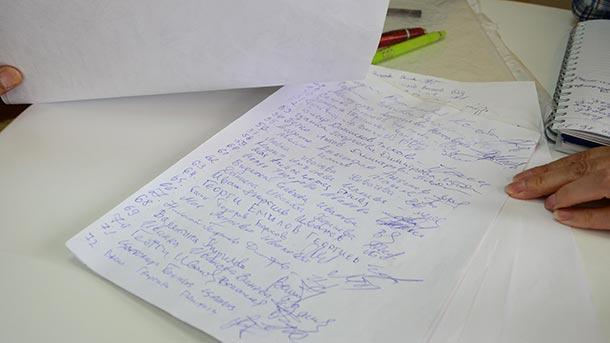 белоградчик проблем роми подписка мариана димитрова