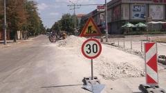 враца цикъл ремонти улица