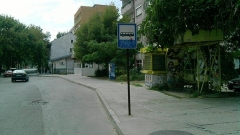 видин спирка превоз автобус