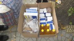 хранителни продукти помощ ЕС